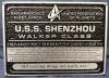plakette-shenzhou001